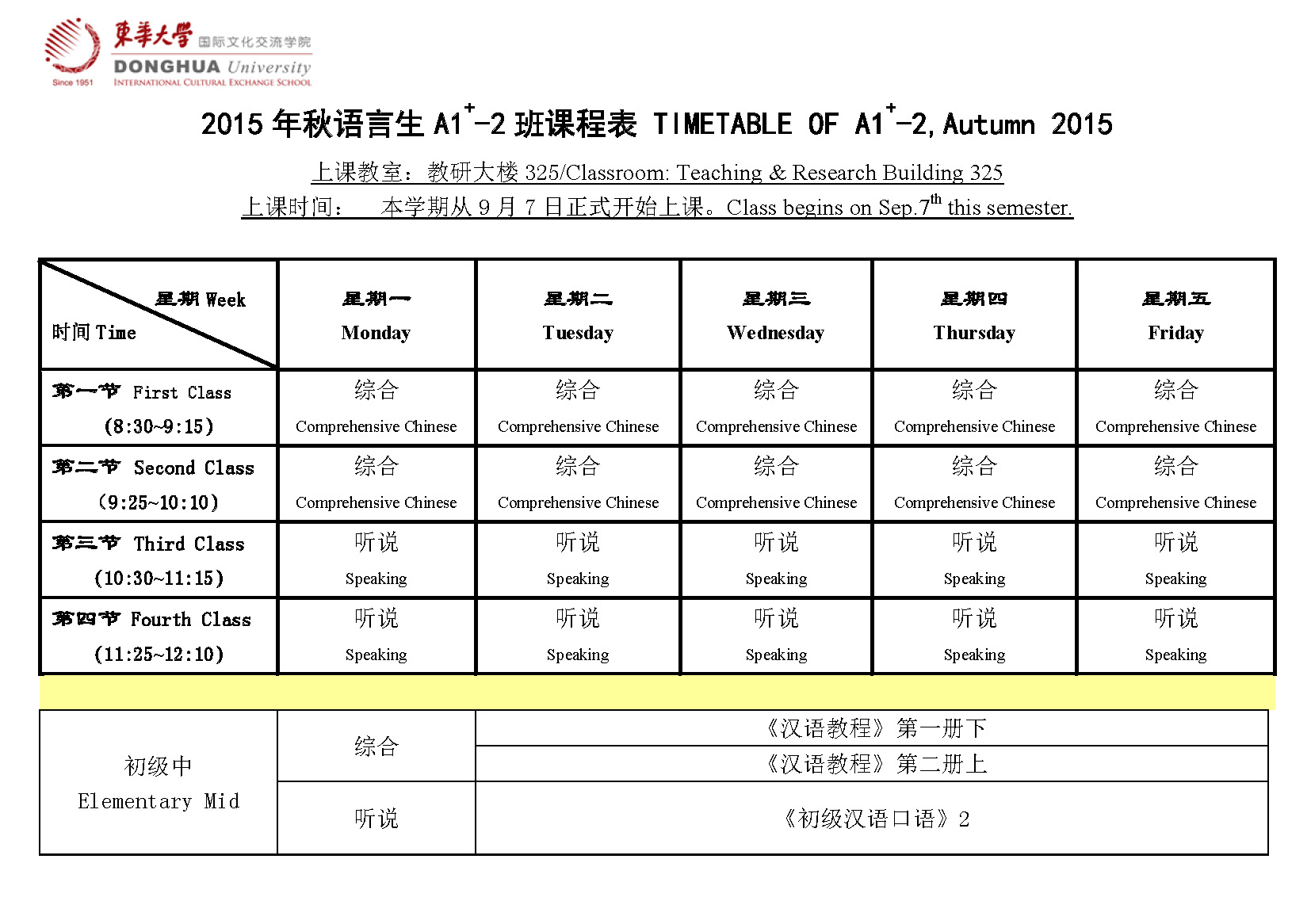 Timetables of Chinese Programs A/C/D/E/G, Autumn 2015