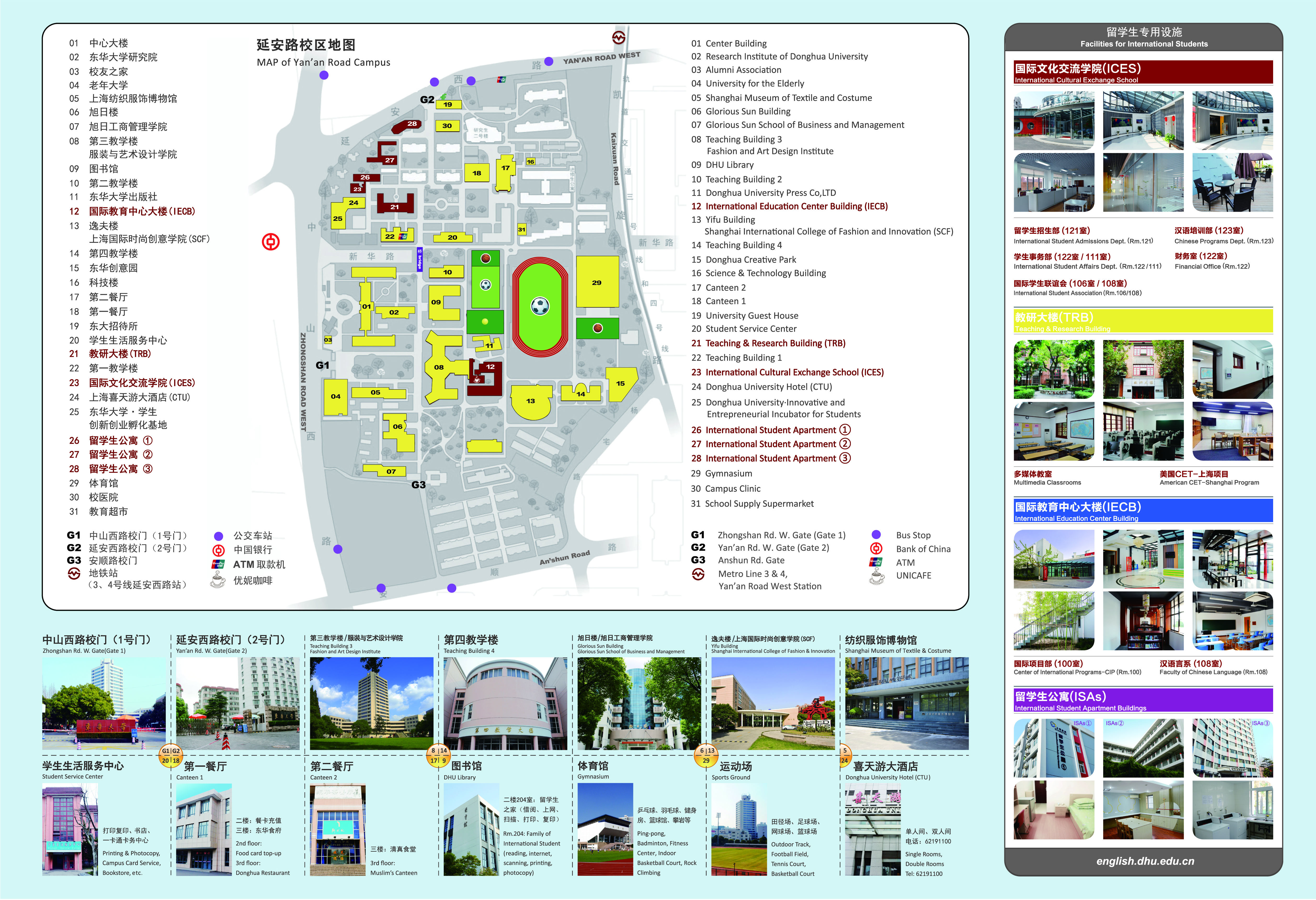Map and Direction Scf Denton Campus Map on