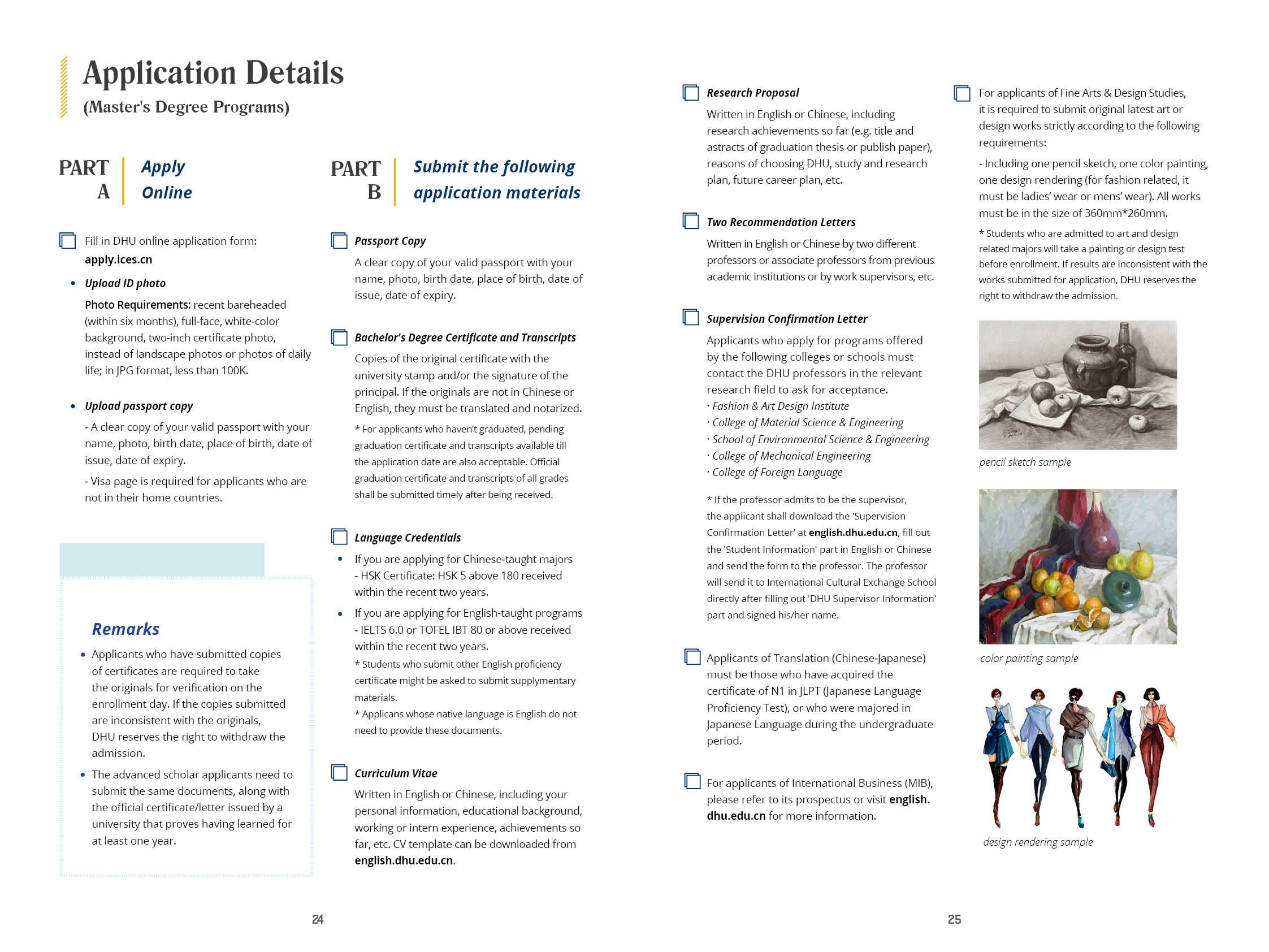 sample graduation programs