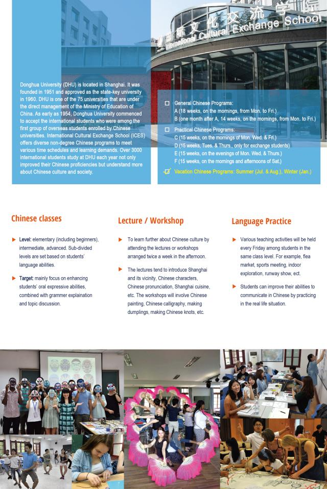 2018-2019 Vacation Chinese Programs (Short-term, Winter/Summer)